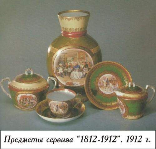 Из истории о росписи тарелок